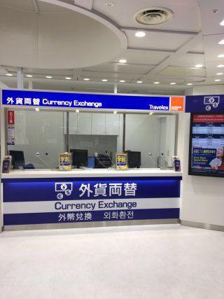 トラべレックス成田空港 第1ターミナル店の写真