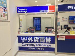 トラべレックス成田空港 第2ターミナル店の写真