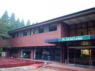 昭和の森フォレストビレッジの写真